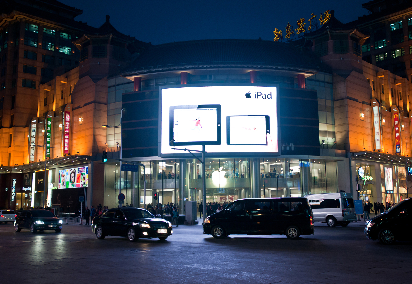 Malls Invest In Digital Signage
